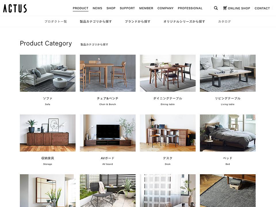 ACTUS Corporate site renewal