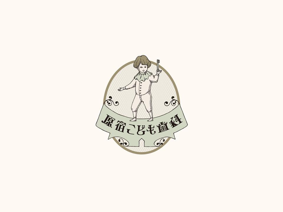 """Harajuku Dental Clinic for Child"" Branding"