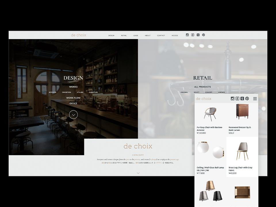 de choix Brand Site