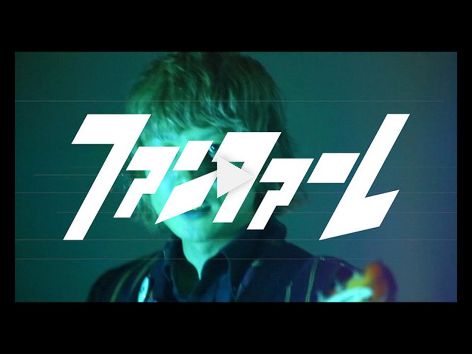 """ZUKAN """"Fanfare"""" Music Video"""