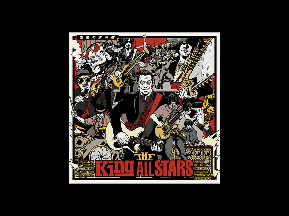 THE King ALL STARS Branding + Jacket Design