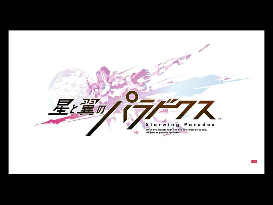 SQUARE ENIX「星と翼のパラドクス」 ゲームティザーPV