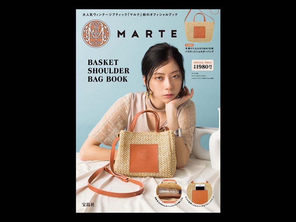 MARTE BASKET SHOULDER BAG BOOK