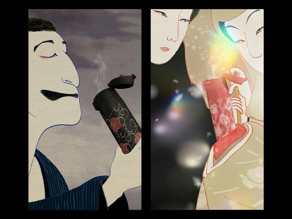 ZOJIRUSHI Japanesque Hana+Kana Collection KANA