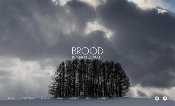 brood ブランドサイト